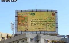 الصورة: توعية مستثمري الأسهم عبر لافتات طرقية في أبوظبي