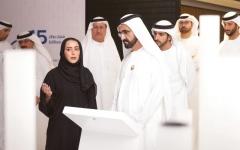 الصورة: 1.1 مليون متقدم لمبادرة «مليون مبرمج عربي»