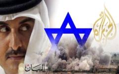 الصورة: تنسيق قطري إسرائيلي بشأن حماس