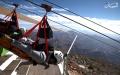 الصورة: التزحلق برجلين حرتين على ارتفاع 1680 متراً في رأس الخيمة