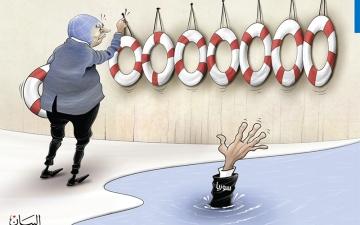 الصورة: سوريا.. سبع سنوات على الكارثة