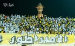 الصورة: جمهور الوصل يطالب بتوحيد الصف