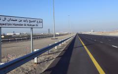 الصورة: افتتاح امتداد شارع الشيخ زايد بن حمدان آل نهيان الأربعاء