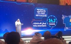 """الصورة: سعيد الطاير: 700 ميغاوات قدرة المرحلة الرابعة من """"مجمع محمد بن راشد للطاقة الشمسية"""""""