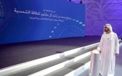 الصورة: محمد بن راشد يضع حجر الأساس لأكبر مشروع استثماري للطاقة الشمسية المُركَّزة في العالم
