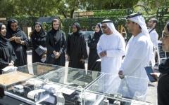 الصورة: انطلاق منصة رائدات الأعمال الإلكترونية في «دبي للسيدات»