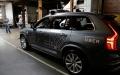 الصورة: سيارة أوبر ذاتية القيادة تقتل امرأة