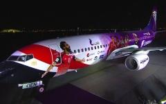 الصورة: الكشف عن الطائرة الناقلة للمنتخب المصري إلى مونديال روسيا