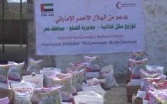 الصورة: بدء المرحلة الثالثة من عملية توزيع المساعدات الإماراتية في تعز