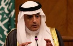 الصورة: الجبير: لن نتعامل مع قطر قبل وقف دعمها الإرهاب