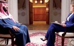 الصورة: محمد بن سلمان يبحث مع ترامب اليوم «نشاطات إيران الخبيثة»