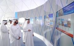 الصورة: محمد بن راشد: الإمارات تخطو إلى موقع متقدم بين الأمم صانعة المستقبل