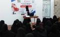 """الصورة: """"الهلال الإماراتي""""يدشن دورة الإسعافات الأولية للمناطق الريفية بحضرموت"""