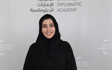 الصورة: تعيين أول سفيرة للسعادة في أكاديمية الإمارات الدبلوماسية