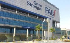 الصورة: ترخيص بنك أبوظبي الأول بفتح 3 فروع له في السعودية