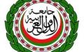 الصورة: انعقاد القمة العربية 15 الجاري في الرياض