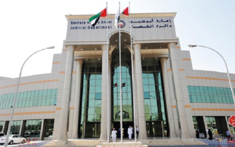 الصورة: «استئناف أبوظبي الاتحادية» ترفض دعوى تحويل 3 إناث إلى ذكور