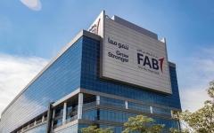 الصورة: الترخيص لـ «أبوظبي الأول» بتقديم خدمات مصرفية تجارية في السعودية