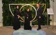 الصورة: الإماراتية جواهر الخيال تنال جائزة «الجانب المشرق من الحياة»