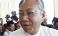 الصورة: رئيس بورما هتين كياو يستقيل من منصبه