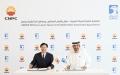 """الصورة: """"أدنوك"""" توقّع اتفاقيتي امتياز مع مؤسسة البترول الوطنية الصينية"""