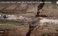 الصورة: زلزال يشقّ إفريقيا نصفين