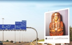 الصورة: «اللوفر أبوظبي»..   تجربة سمعية بصرية خارج المتحف