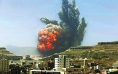 الصورة: تعز قلعة الشرعية في مقاومة الاحتلال الحوثي