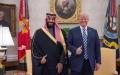 الصورة: محمد بن سلمان وترامب بحثا جهود أميركا لمواجهة إيران