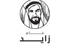 الصورة: شعار عام زايد على أكبر لوحة فسيفساء  في العالم من 25 ألف دفتر