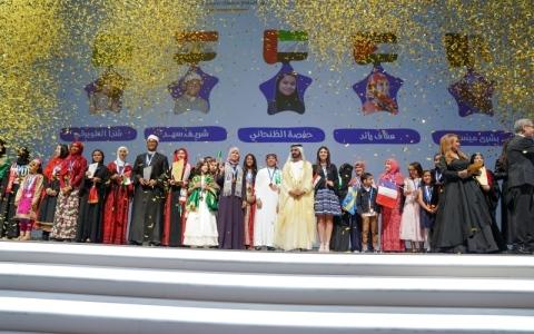 الصورة: تحدي القراءة العربي 2018..  ينطلق إلى العالمية