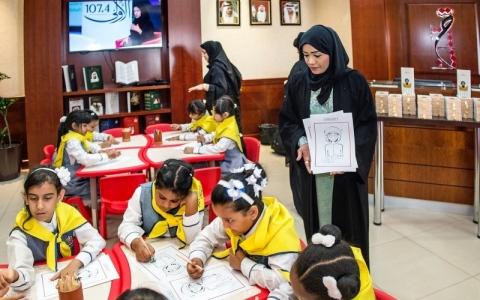 الصورة: مكتبة «حمدان لإحياء التراث» تعزز القراءة