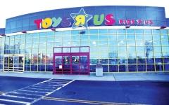 الصورة: أكبر إمبراطورية لتجارة الألعاب تغلق متاجرها في أميركا