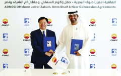 الصورة: «أدنوك» توقّع اتفاقيتي امتياز مع «البترول الوطنية الصينية»