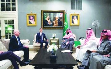 الصورة: توافق سعودي أميركي لمواجهة الحوثي وإيران والإرهاب