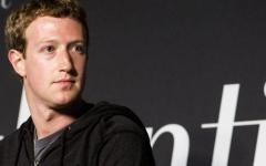 الصورة: فيسبوك يخرج عن صمته ويعترف بتسريب بيانات مستخدميه