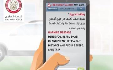 الصورة: شرطة أبوظبي تبدأ إرسال رسائل لتنبيه السائقين عند تشكل الضباب