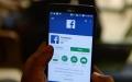 الصورة: بعد فضيحة اختراق البيانات.. ما الذي يعرفه عنك فيسبوك؟