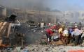 الصورة: قتلى في انفجار خارج فندق مزدحم بالعاصمة الصومالية