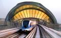 """الصورة: """"مالية دبي"""" توقع صفقة تمويل بتسعة مليارات درهم لمسار مترو 2020"""