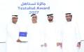 """الصورة: """"طرق دبي"""" تكرم المؤسسات والأفراد الفائزين بجائزة """"تستأهل"""""""