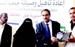 الصورة: الإمارات: ندعم حلاً سياسياً يحافظ على وحدة اليمن