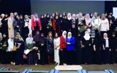 الصورة: جامعة الشارقة تكرّم أمهات الطالبات المتفوّقات
