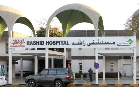 الصورة: «حوادث مستشفى راشد» استقبل 165 ألف حالة في 2017