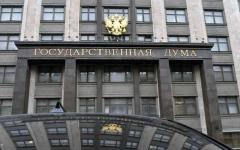 الصورة: مقاطعة إعلامية للبرلمان الروسي بسبب تحرّش جنسي