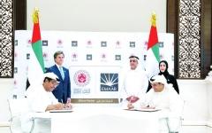 الصورة: سيف بن زايد يشهد شراكة «الأولمبياد الخاص أبوظبي 2019» و«إعمار»