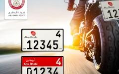 الصورة: لوحات جديدة للدراجات النارية في أبوظبي