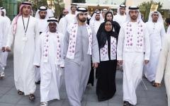 الصورة: منصور بن محمد يشهد «يوم متلازمة داون»