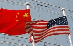 الصورة: الصين تدعو الولايات المتحدة للابتعاد  عن «حافة الهاوية»