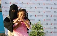 الصورة: «الهلال الأحمر» تكرم أطفال عدن في اليوم العالمي لمتلازمة داون